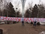 ТРАНСПАРЕНТ НАВИЈАЧА РУСИЈЕ: Не заборави никад 24. март 1999.