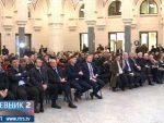 КРИВ ШТО ЈЕ СРБИН: У Сарајеву аплаузи и ликовање поводом пресуде Караџићу