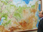 НОВИ ПОГЛЕД НА СВЕТ: Русија за велику Евроазију