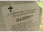Извињење америчког новинара у Београду: САД су бомбардовањем РТС-а прешле Рубикон