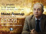 АНДРИЋЕВ ИНСТИТУТ: Отказано предавање проф. др Мила Ломпара