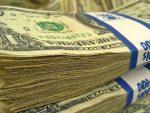 """""""АМЕРИЧКЕ ВРИЈЕДНОСТИ"""": Вашингтон улаже осам милиона долара у """"американизацију"""" дјеце у БиХ?"""