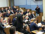 ПОДГОРИЦА: Скупштина Црне Горе одбила утврђивање последица НАТО злочина