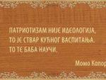 Момо Капор – Европа, Европа!