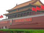 ПЕКИНГ ВАШИНГТОНУ: Кина не жели рат, али га се не плаши