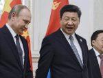 Путин: Односи са САД нажалост све гори, са Кином сарадња одлична