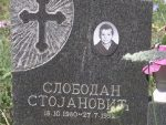 ИМАО ЈЕ САМО 12 ГОДИНА: Сјећање на дјечака Слободана Стојановића