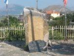 ПРОВОКАЦИЈА: Албанци дигли у ваздух споменик посвећен грчком борцу, Атина ужаснута