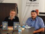 СЈАЈАН ПРИЈЕМ КОД ЧИТАЛАЧКЕ ПУБЛИКЕ: Примоција издања Завода за уџбенике и наставна средства из Источног Сарајева