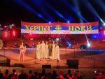 "Истинска Црна Гора: Херцег Нови ""За наше Косово и Метохију"""