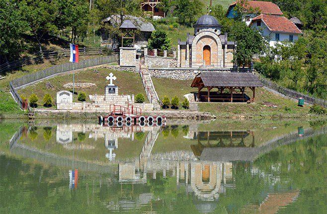 ВИШЕГРАД: Обиљежавање 77 година од страдања више од 6.000 Срба у Старом Броду