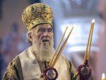 """СПЦ: Признање """"украјинске цркве"""" посљедњи корак пред амбисом"""