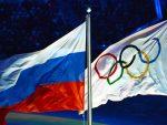 ОЛИМПИЈСКИ КОМИТЕТ РУСИЈЕ: Могућа суспензија са Олимпијаде у Токију