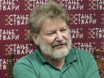 Моћ компрадора: одстрел З. Ћирјаковића