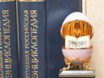 ПУТИН: Заменити Википедију Великом руском енциклопедијом
