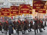 МОСКВА: 78 година од чувене војне параде (ВИДЕО)
