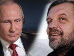 Ви сте прави мајстор: Путин честитао Кустурици рођендан