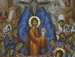 ИСТОРИЈА НА ЈЕДНОМ МЕСТУ: Сва ремек-дела Студенице у Београду