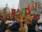 ЗА ВЕРУ, ЗА ЧАСТ И ОБРАЗ: Београд устао за светиње у Црној Гори