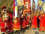 Звона у Београду: Хиљаде грађана у литији за одбрану српских светиња