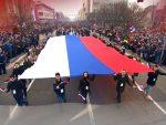 ИСТОРИЈА СЕ НЕ МОЖЕ ПРОМИЈЕНИТИ: 9. јануар историјски датум за Српску