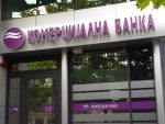 ПОЛИТИКА: Већина банака у Србији у рукама странаца