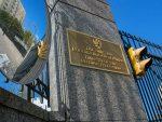 РУСОФОБИЧНЕ ИЗМИШЉОТИНЕ: Руска амбасада у САД осудила антируске чланке награђене Пулицером
