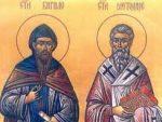 ИСКОНИ БЈЕ СЛОВО: 24. мај Дан светих Ћирила и Методија
