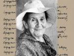 СУДБИНА ВЕЛИКАНА: Зашто је поезија Десанке Максимовић оцијењена као застарјела?
