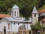 Коцкарнице и кафићи на црквеној имовини: Пљевља продају манастирску воденицу стару 500 година