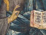 ДИСКРИМИНАЦИЈА ЧИТАВИХ ГРУПА ЂАКА: Саопштење Одбора за верску наставу Архиепископије београдско-карловачке