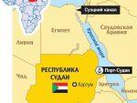 РУСИЈА НА ЦРВЕНОМ МОРУ: Руски ратни бродови добили базу у Порт Судану на обали Црвеног мора