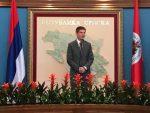 Гујон: Срећан ти рођендан, драга Републико Српска