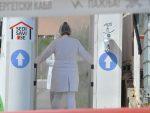 Технолошки и здравствени гиганти праве ковид пасоше: У игри Рокфелери, Мајкрософт, Оракл