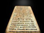 СТАРИЈЕ ОД ГЛАГОЉИЦЕ: Чешки археолози пронашли најстарије писане трагове Словена