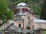 ДАРКО ЂОГО: Српски свѣт:интеграција и(ли) перспектива нестанка
