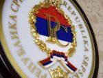 Донета одлука: Српска од сутра у бојкоту, одбачен Инцков закон!