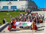 РУСИЈА: Кустурица на Свјетској фолклоријади у Башкирији