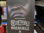 """""""Обала несанице"""", роман Милана Кнежевића – Књига која ће се читати, о којој ће се говорити и писати"""