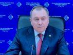 БЕЛОРУСКИ МИНИСТАР СПОЉНИХ ПОСЛОВА ПРИЗНАО: САД хтеле да Белорусију и Украјину укључе у НАТО