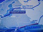 """ВЕЛИКА ПОБЕДА РУСИЈЕ: Завршен """"Северни ток 2"""""""