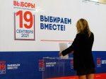 Завршени избори за Думу; Јединствена Русија у убједљивој предности
