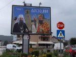 Беране чека устоличење: У граду постављени билборди добродошлице патријарху Порфирију