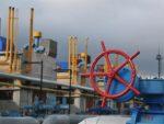 Прекинут транзит руског гаса за Мађарску преко Украјине